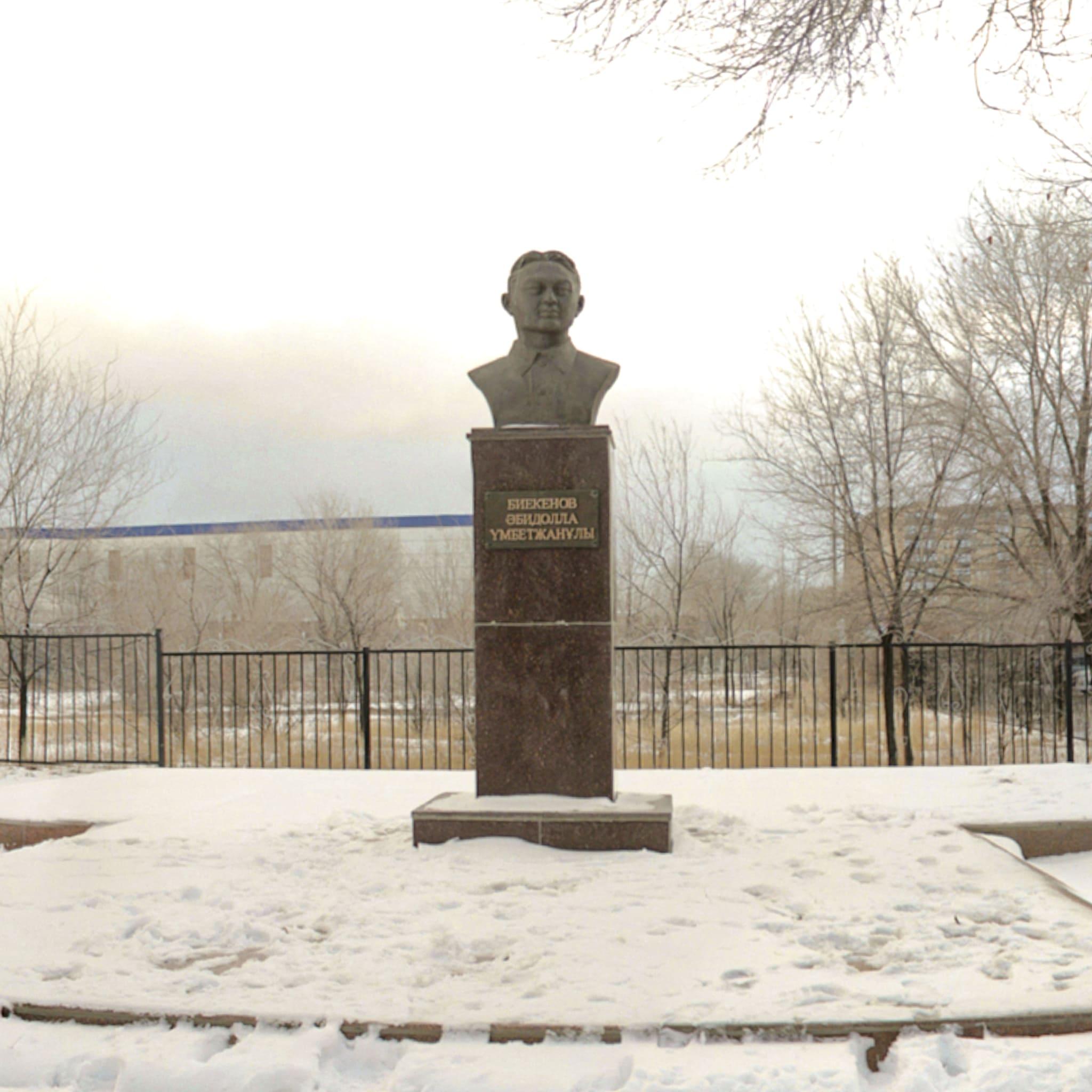 Памятник-бюст А. Биекенова