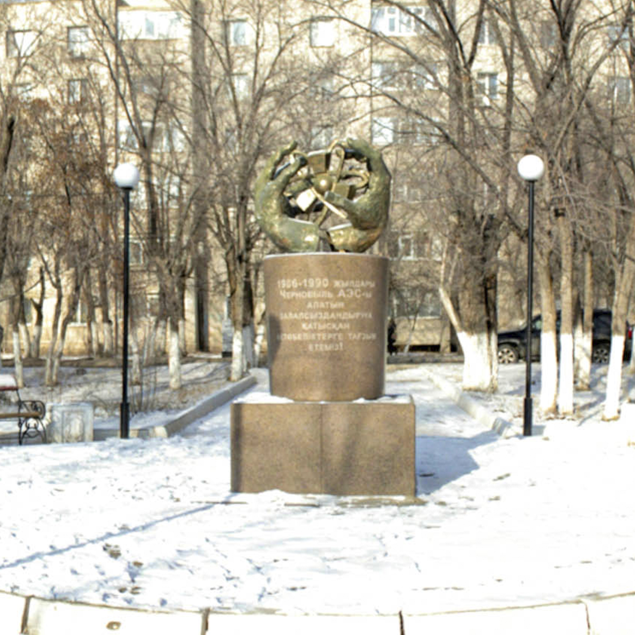 Памятник-обелиск актюбинцам, участвовавшим в ликвидации аварии Чернобыльской АЭС в 1986-1990 гг.