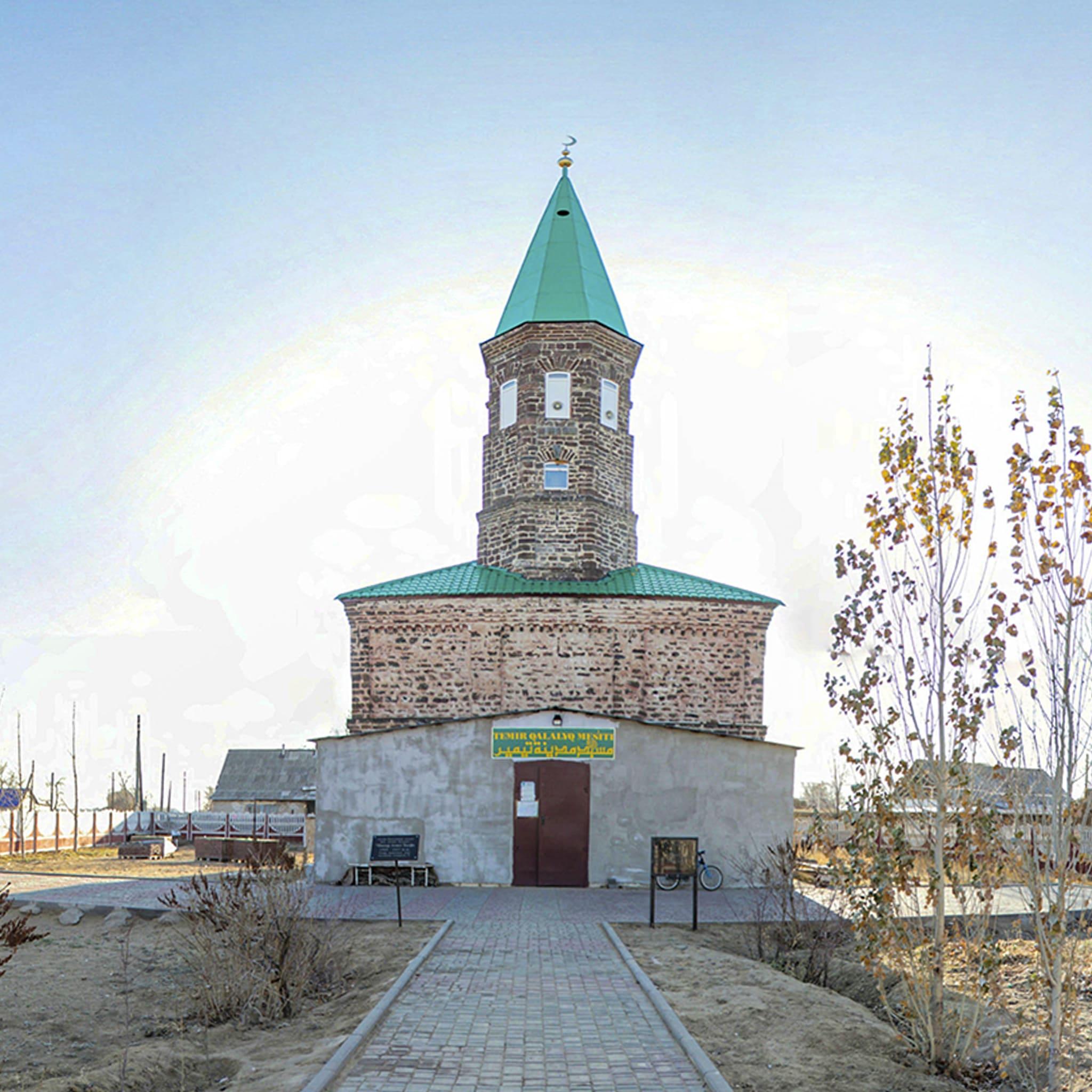 Темирская мечеть