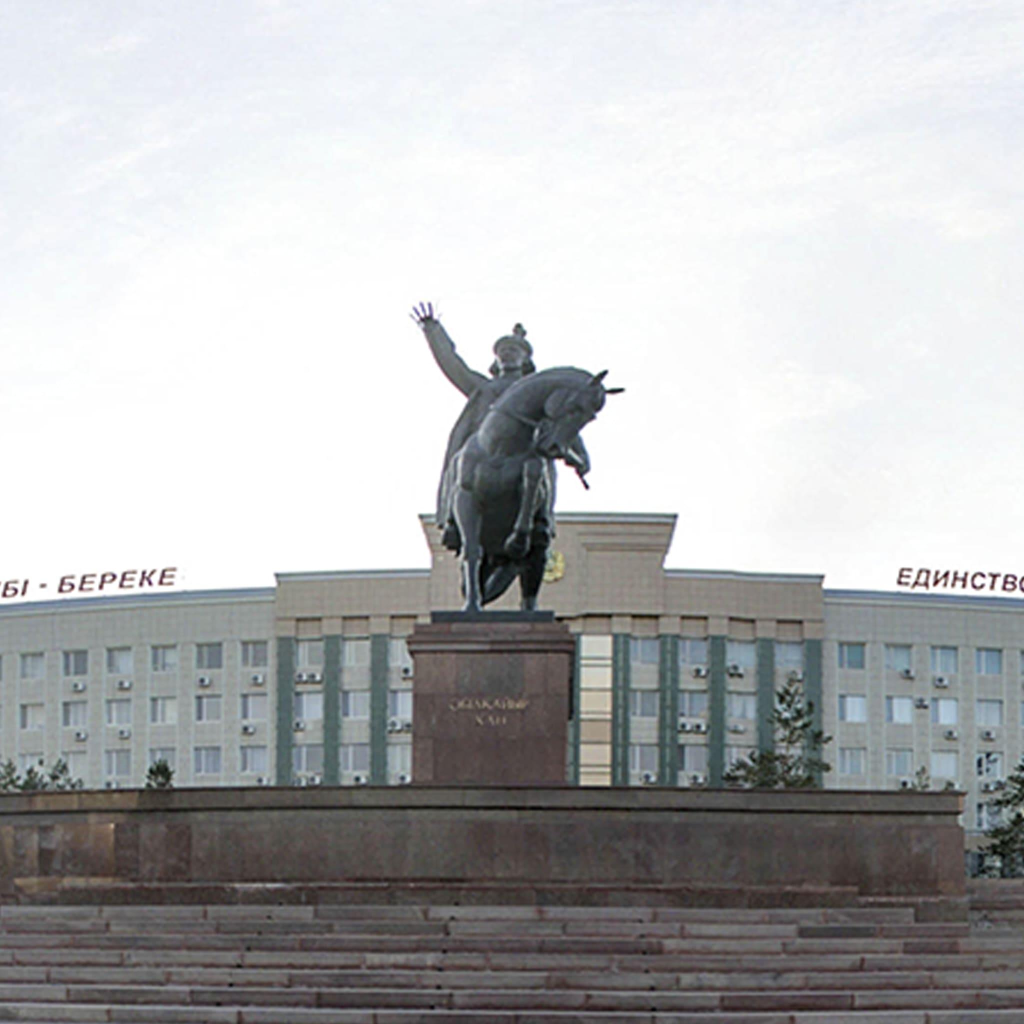 Памятник Абилкайыр хана