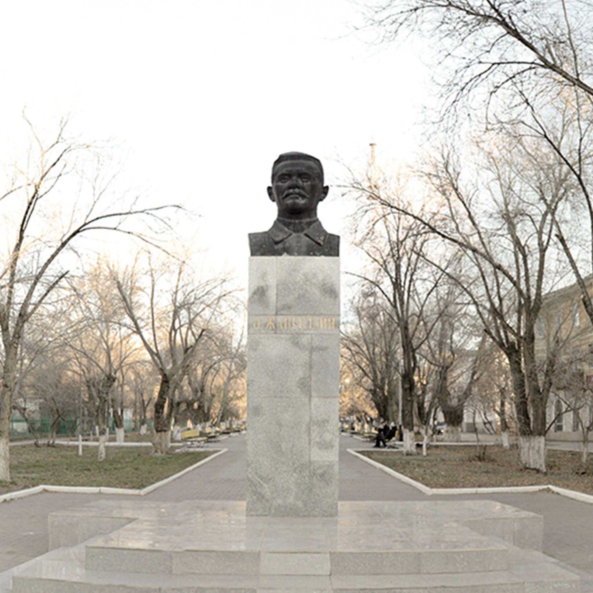 Памятник А.Джангельдину