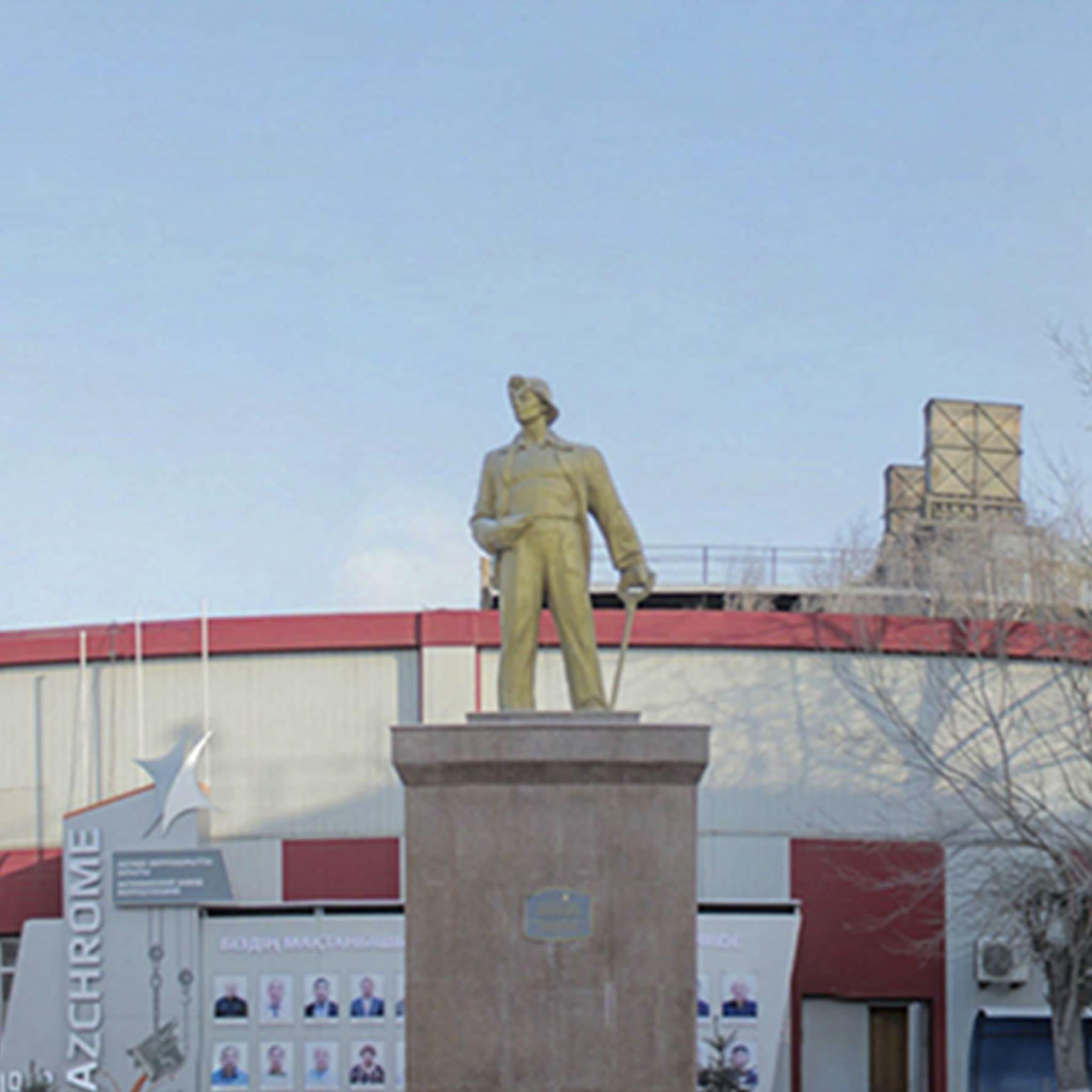 Памятник плавильщикам черной металлургии