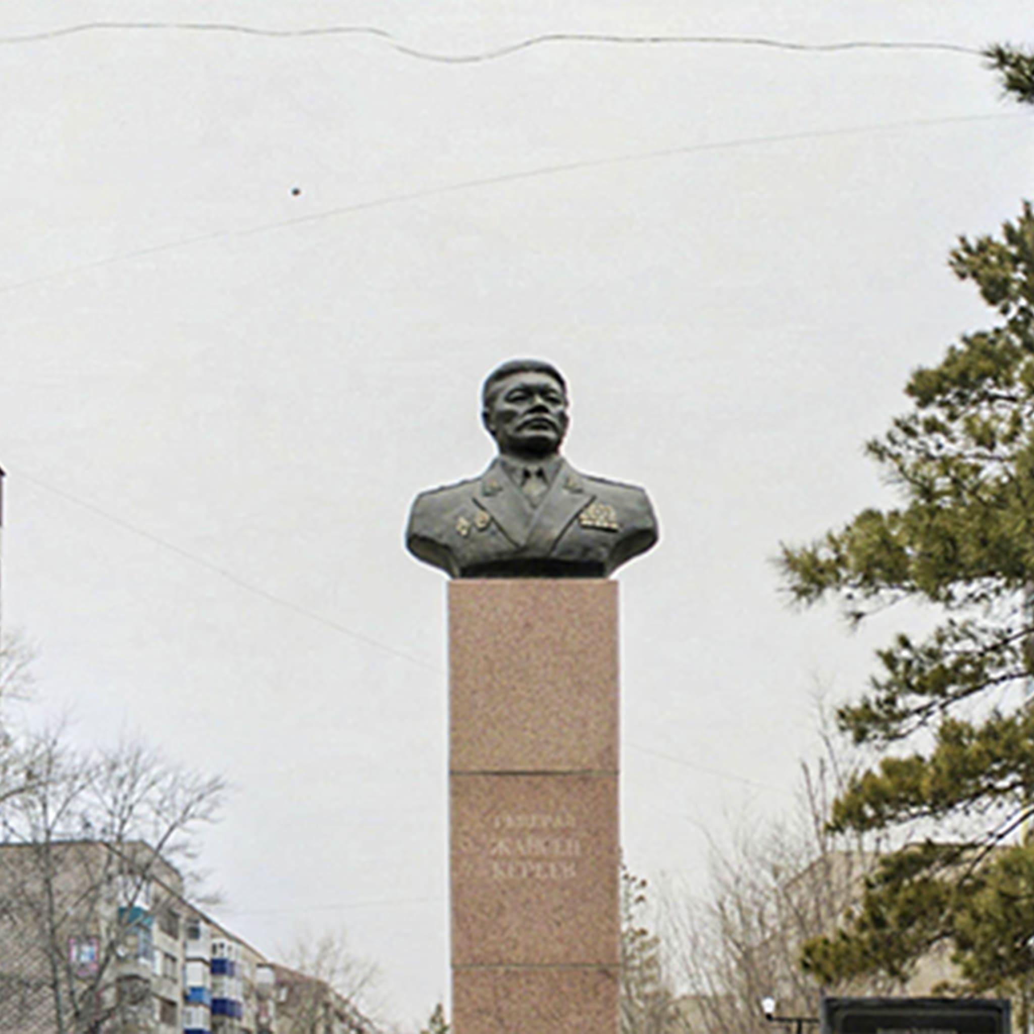«Памятник-бюст Генерал-лейтенанту М. Кереева»