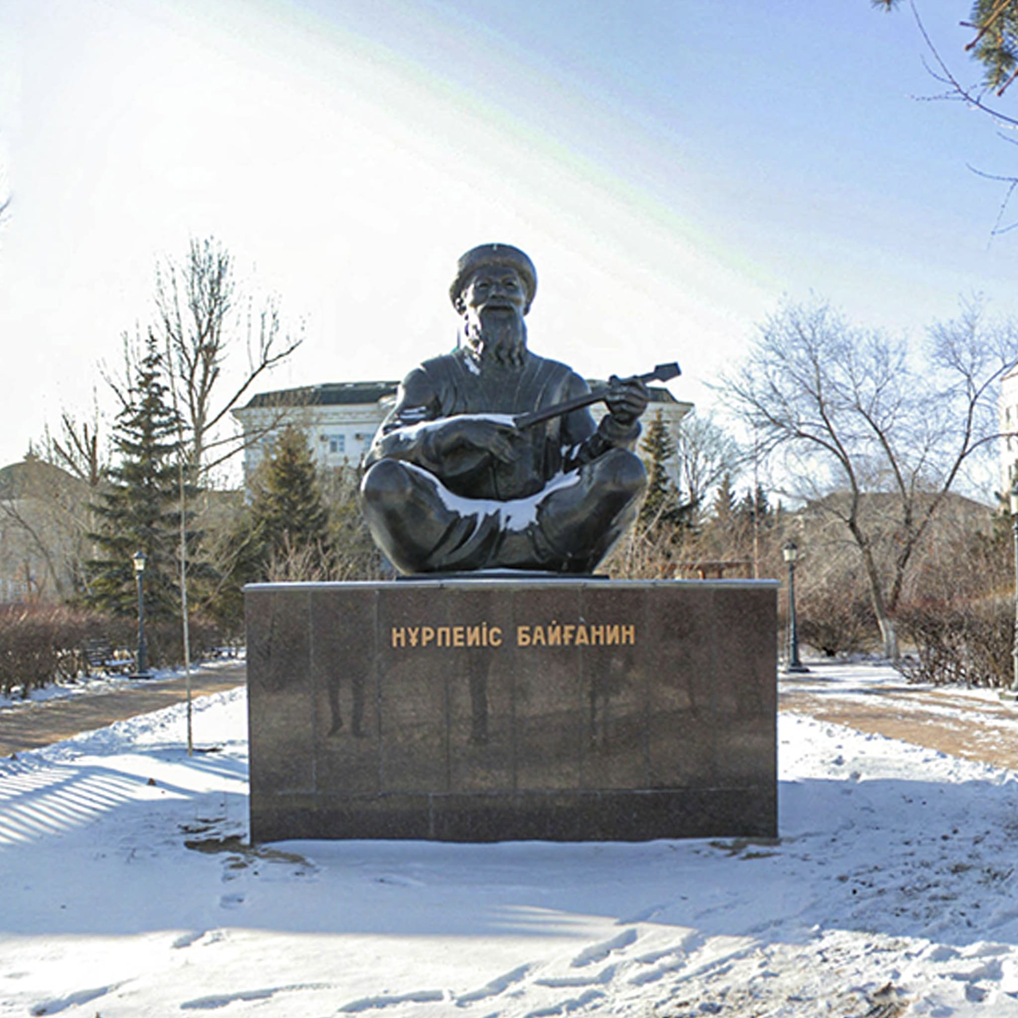 Памятник акыну Н.Байганину