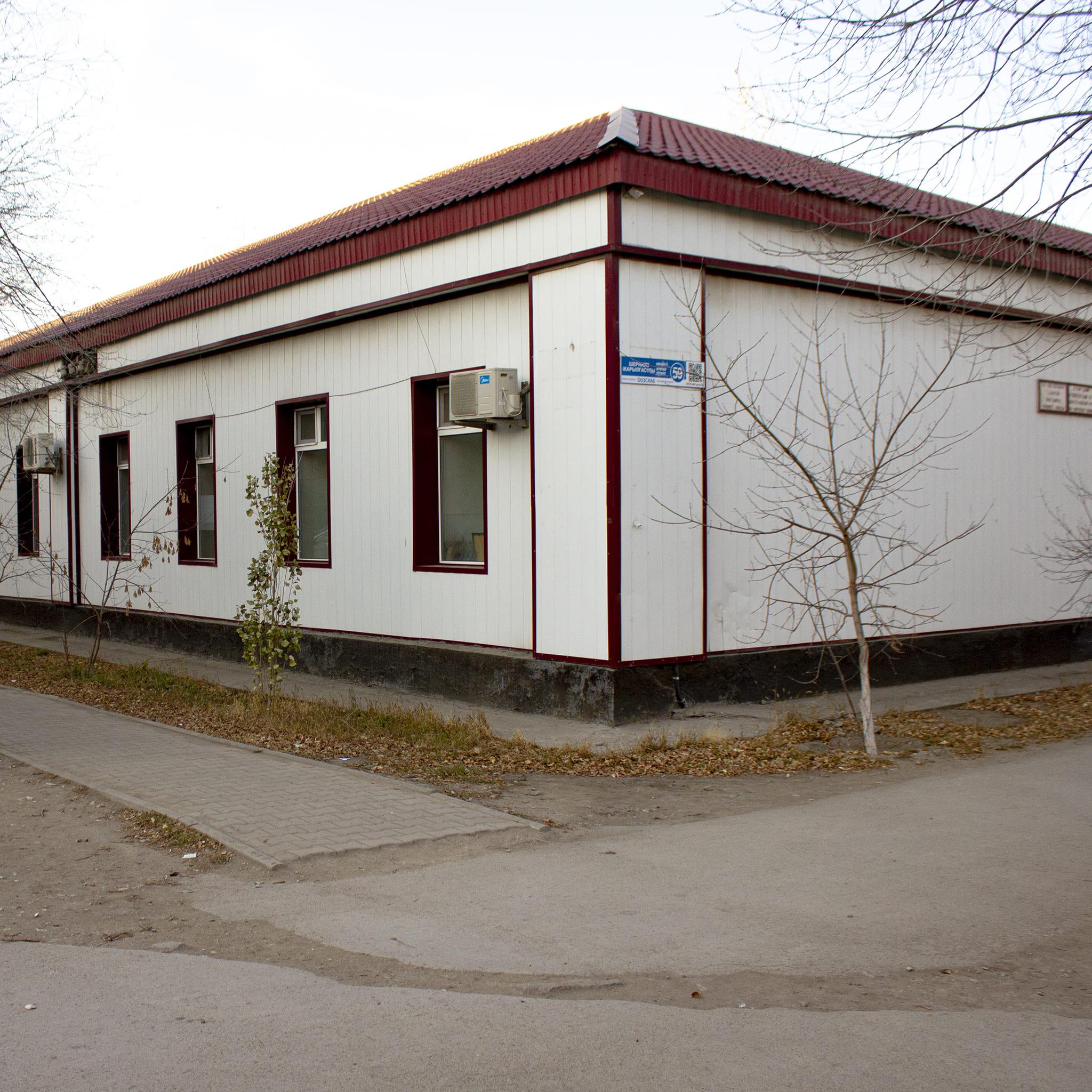 Русско-киргизское 2-х классное училище