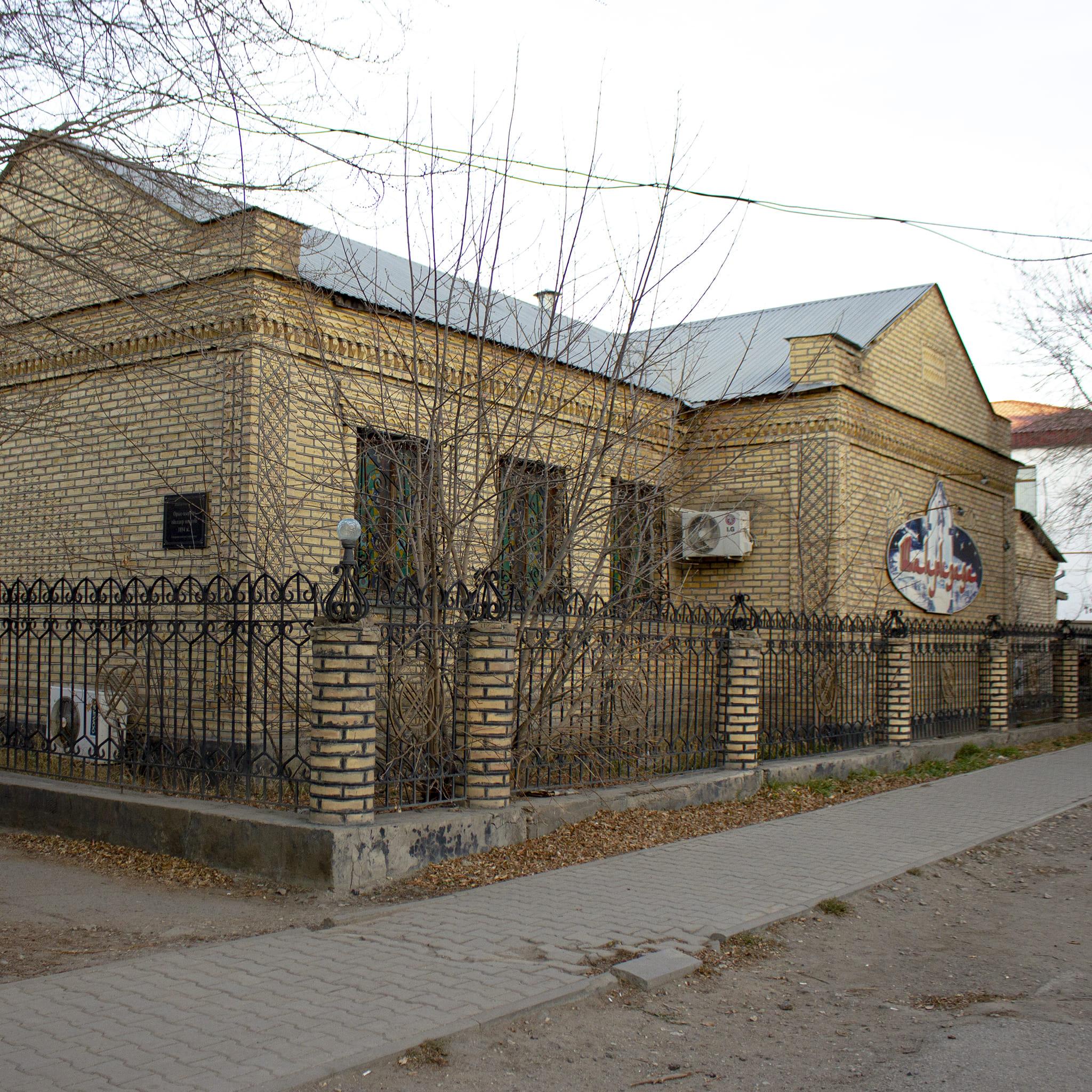Русско-киргизская женская школа