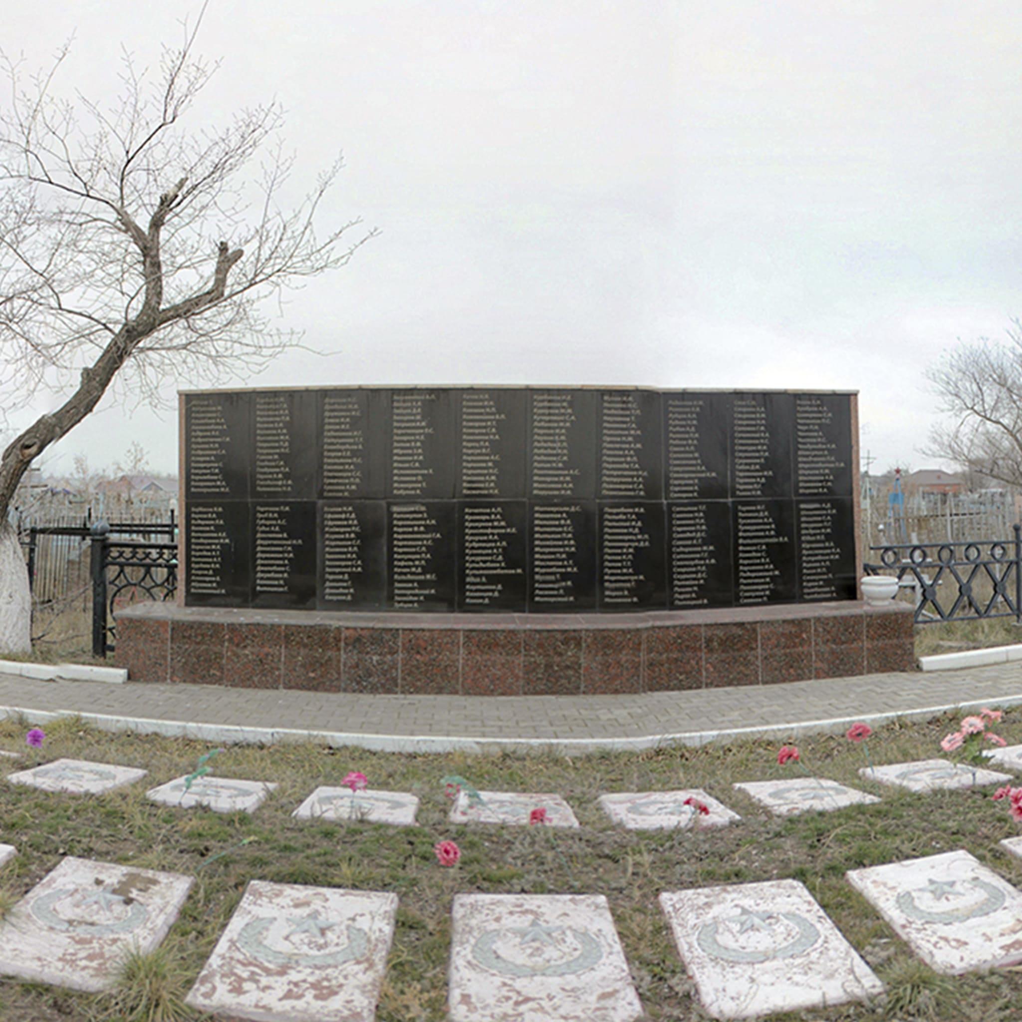 Братская могила воинов, умерших в Актюбинском госпитале в годы Великой Отечественной Войны