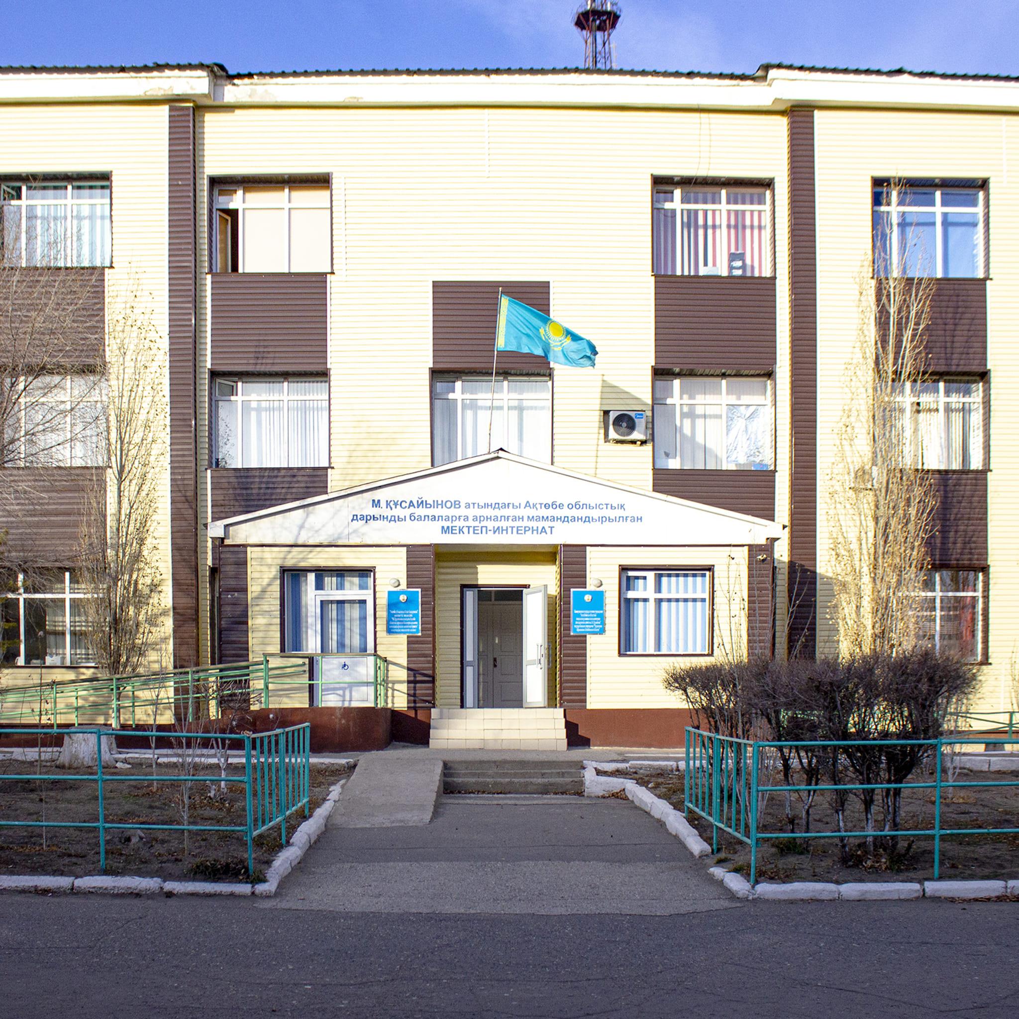Здание штаба, где располагался и сформировался личный состав 101 стрелковой бригады