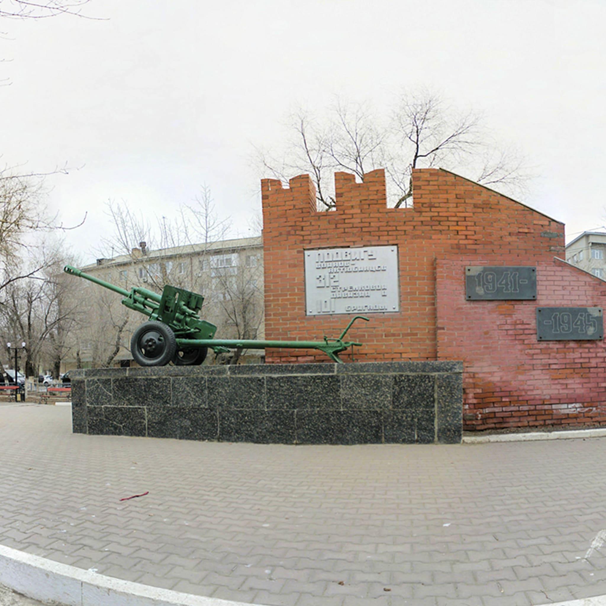 Памятник-обелиск «Пушка» в честь 312 стрелковой дивизии и 101 стрелковой бригады