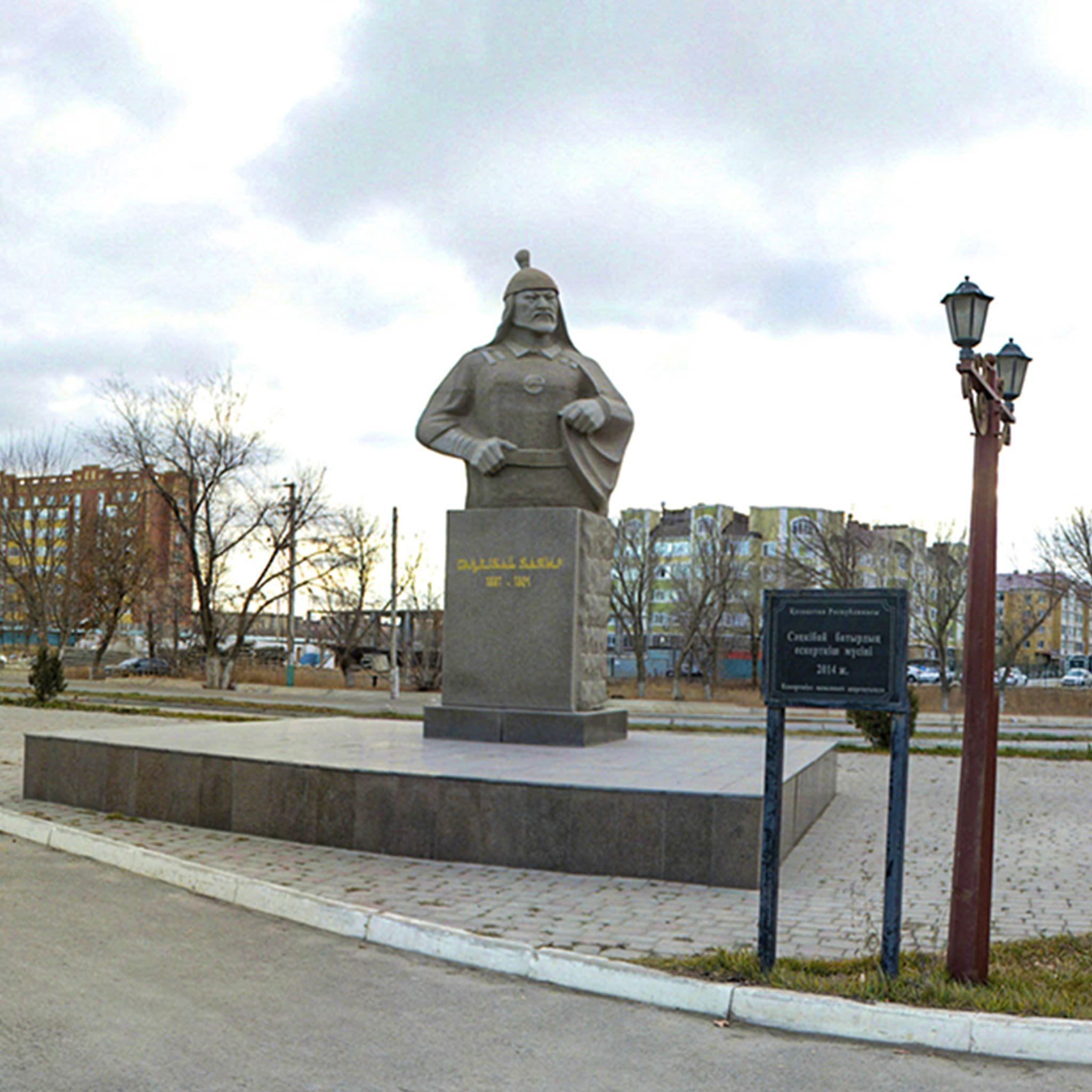 Памятник-бюст Санкибай батыра