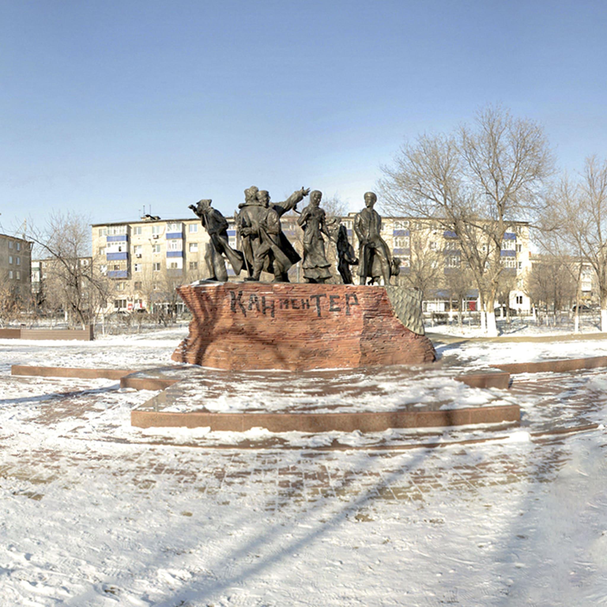 Памятник-обелиск героям романа «Қан мен тер»