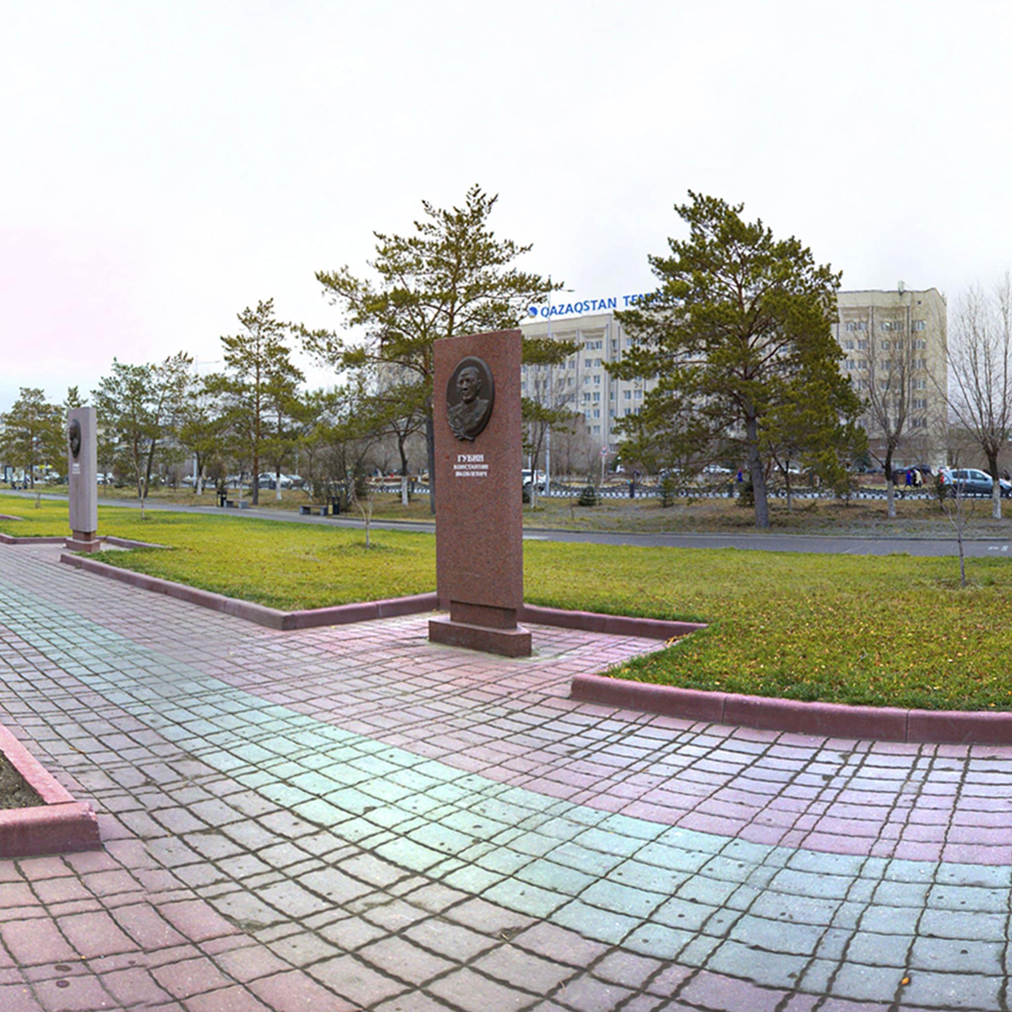 Комплекс памятников «Аллея Героев»