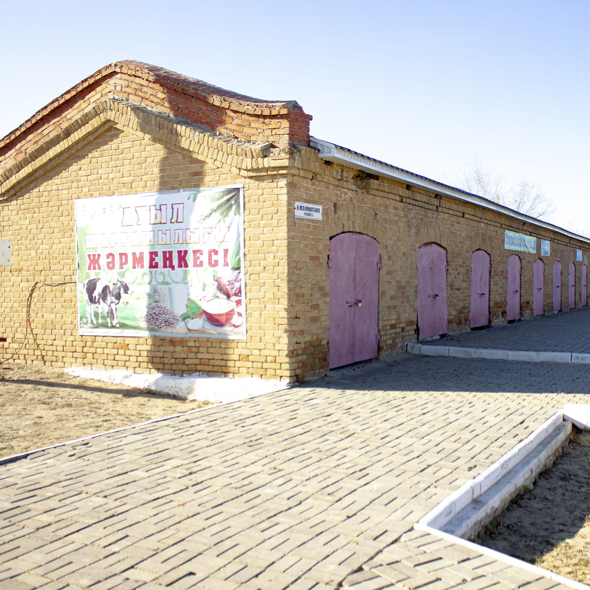 Историко-архитектурный комплекс«Керуен-сарай». Торговые ряды